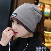 帽子女秋冬包頭帽時尚套頭帽韓版潮頭巾帽多用圍脖睡帽保暖月子帽 蓓娜衣都