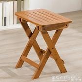 木馬人摺疊凳子便攜式家用實木戶外椅換鞋凳小板凳馬扎塑料省空間 怦然心動