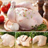 巧活食品 黑鑽雞養生組(全雞+雞腿)-免運費