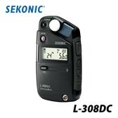 【聖影數位】SEKONIC L-308DC 數字顯示 袖珍型 攝影 / 電影 測光表 公司貨