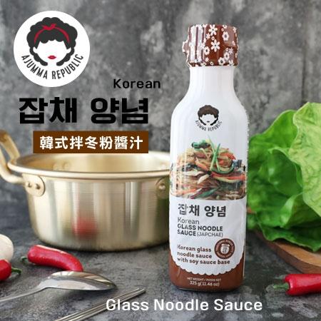 韓國 阿珠嬤 韓式拌冬粉醬汁 325g 炒冬粉 雜菜 韓式冬粉醬 調味醬 烤肉醬 拌麵