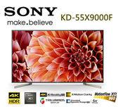 SONY 新力 KD-55X9000F 55吋 4K HDR 液晶電視 公司貨《贈基本桌裝》