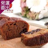 第二顆鈕釦PU. 預購-黑糖麻糬蜂巢蛋糕(270g/盒,共2盒)【免運直出】