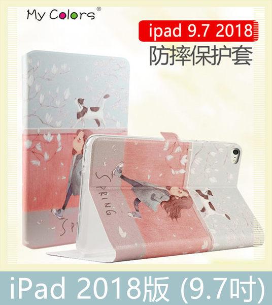 Apple iPad 2018版 (9.7吋) 絲雅系列 彩繪卡通 側翻皮套 支架 平板套 平板 皮套 平板殼 保護套 保護