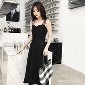 黑色吊帶洋裝女夏季新款中長裙一字肩赫本chic小黑裙子   時尚潮流