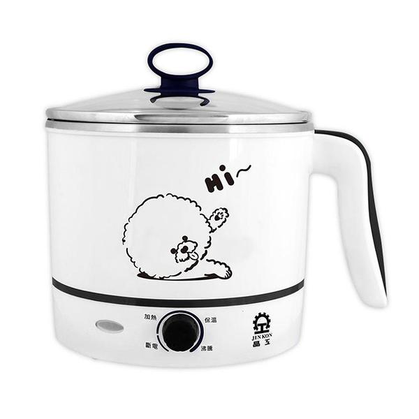 【晶工牌】1.5L不鏽鋼多功能美食鍋 JK-102G