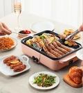 現貨-110v網紅火鍋燒烤壹體鍋多功能烤肉機烤爐小型電烤盤家用烤肉鍋