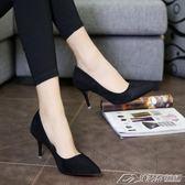 高跟鞋春秋韓版女鞋細跟尖頭淺口性感單鞋婚鞋反絨工作鞋職業   潮流前線