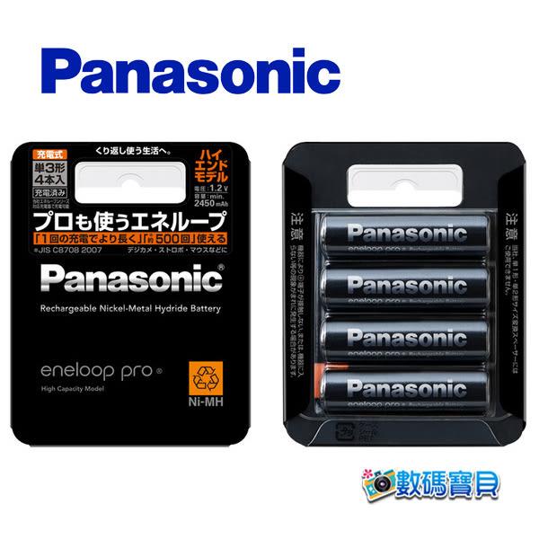 Panasonic eneloop 2550 mAh AA 三號鎳氫超低自放電 充電電池 【一組4顆,台灣松下正品公司貨】