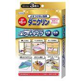日本製UYEKI無蟎之家DaniClin防螨墊 抗菌消臭除臭防蹣塵螨過敏抗敏嬰幼兒