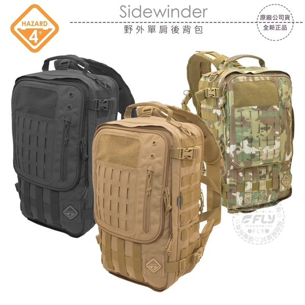 《飛翔無線3C》HAZARD 4 Sidewinder 野外單肩後背包│公司貨│登山露營包 戶外旅遊包 相機攝影包