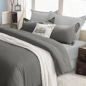 絲光精梳棉 雙人4件組(床包+被套+枕套) 純粹系列-爵士灰 BUNNY LIFE