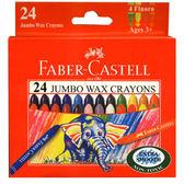 [奇奇文具]【輝柏 Faber-Castell 蠟筆】輝柏Faber-Castell 120039 大象粗芯蠟筆 (24色/盒)