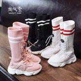 長靴童鞋 兒童運動鞋透氣男童鞋女童飛織休閒高筒襪子鞋長筒靴子   傑克型男館