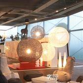 吊燈客廳餐廳吧台創意藝術奶茶店藤藝手工球形鳥巢燈具 igo  享購