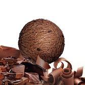 莫凡彼Movenpick 金典巧克力 500ml