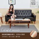 【班尼斯國際名床】~日本熱賣‧獨特創意【炫彩拼花】鏡框大茶几/收納電視櫃‧實木腳