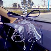 汽車掛件掛飾車內裝飾品車載汽車用品百搭雙風鈴【全館85折 最後一天】