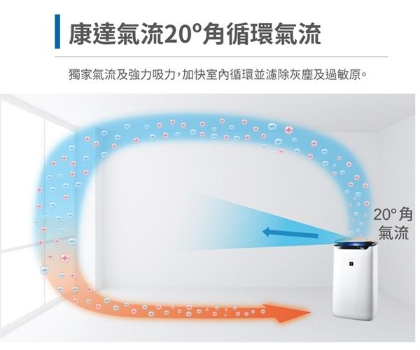 ★SHARP夏普★自動除菌離子空氣清淨機 FP-J80T-W