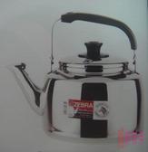 **好幫手生活雜鋪**斑馬  笛音茶壺7.5L----茶壺.水壺 開水壺 熱水壺 不鏽鋼壺.笛音壺