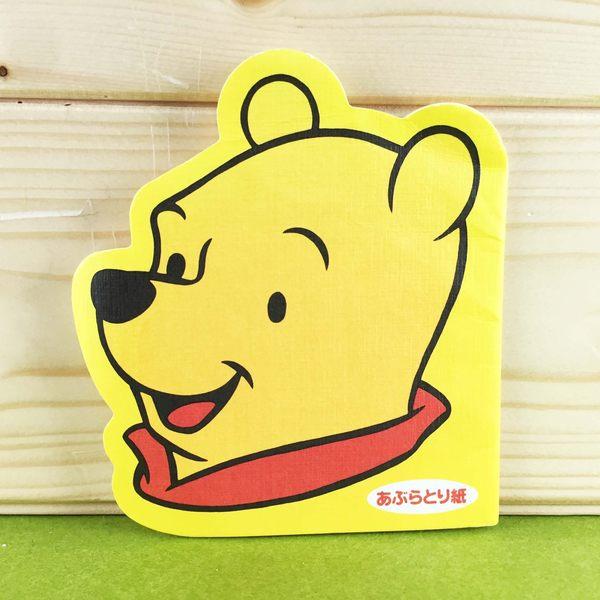 【震撼精品百貨】Winnie the Pooh 小熊維尼~吸油面紙-頭