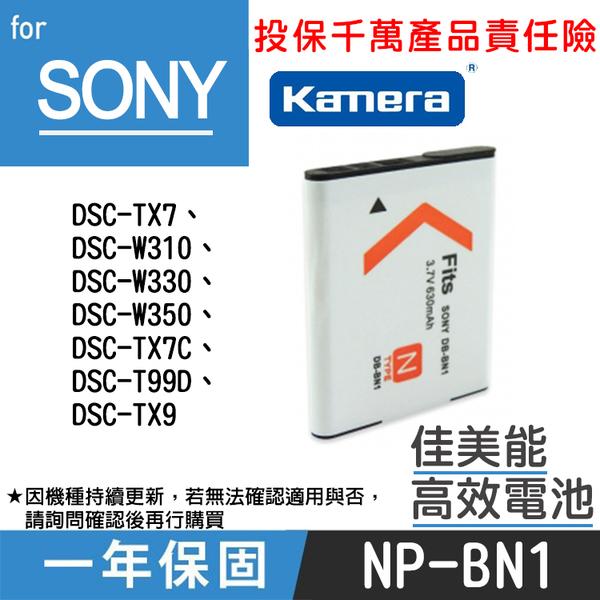 佳美能@攝彩@SONY NP-BN1 電池 DSC-W320 DSC-W330 DSC-TX9 T110 一年保固