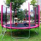 直徑3.66米 彈跳床 兒童蹦蹦床 家用室內跳跳床 戶外蹦極床 成人大蹦床帶護網國中小學跳跳床