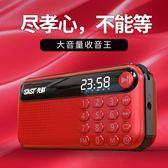 先科V60收音機老人老年人小型便攜式廣播插卡小播放器隨身聽半導體聽歌聽戲充電信號   極有家