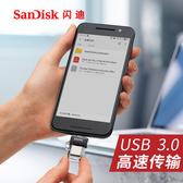 隨身碟手機U盤32g高速酷捷閃存盤雙接口電腦兩用U盤安卓加密迷你便攜 叮噹百貨