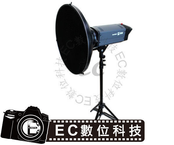 【EC數位】GODOX 神牛 大蜂巢雷達罩 大蜂巢雷達反射罩 550mm 適用各式棚燈 局部打光 增加立體感