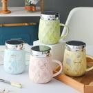 咖啡杯創意陶瓷喝水杯子個性潮流咖啡馬克杯帶蓋勺大容量牛奶杯男女茶杯 寶貝寶貝計畫 上新