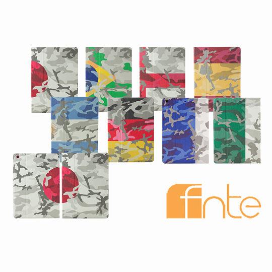 fnte FIFA世界盃迷彩國旗Apple iPad Air保護套