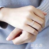 戒指簡約交叉線條S925純銀開口個性時尚銀線編織文藝小清新食指戒女 KB8073【野之旅】