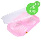 【佳兒園婦幼館】BabyHouse 愛兒房  新鮮凍RRePlus副食品冷凍記錄儲存分裝盒-M(兩格)