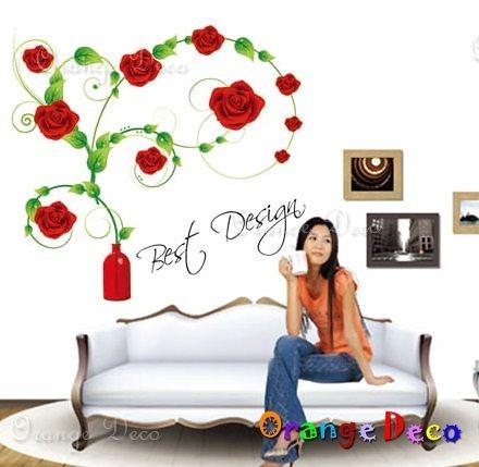 壁貼【橘果設計】玫瑰花開 DIY組合壁貼/牆貼/壁紙/客廳臥室浴室幼稚園室內設計裝潢
