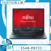 Fujitsu富士通 E548-PB721 14吋筆記型電腦(14FHD/i7-8550U/8G/256G SSD/W10Pro)