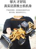 工程車大號遙控鏟車合金推土機兒童四驅車玩具車電動【橘社小鎮】