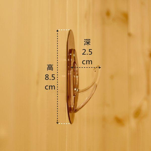 三入/組橢圓形掛勾 萬用門後無痕掛鉤掛鈎 易立家生活館 舒適家企業社 超級黏膠貼片