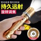 強光手電筒可充電超亮遠射氙氣燈1000W防水多功能迷你