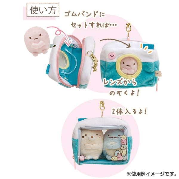 角落生物 絨毛娃娃吊飾 收納娃娃吊飾 相機款 Sumikko Gurash 日本正版 該該貝比日本精品 ☆