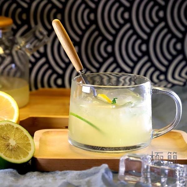 【買二送一】日式馬克杯大容量玻璃杯女辦公室帶勺花茶杯【極簡生活】