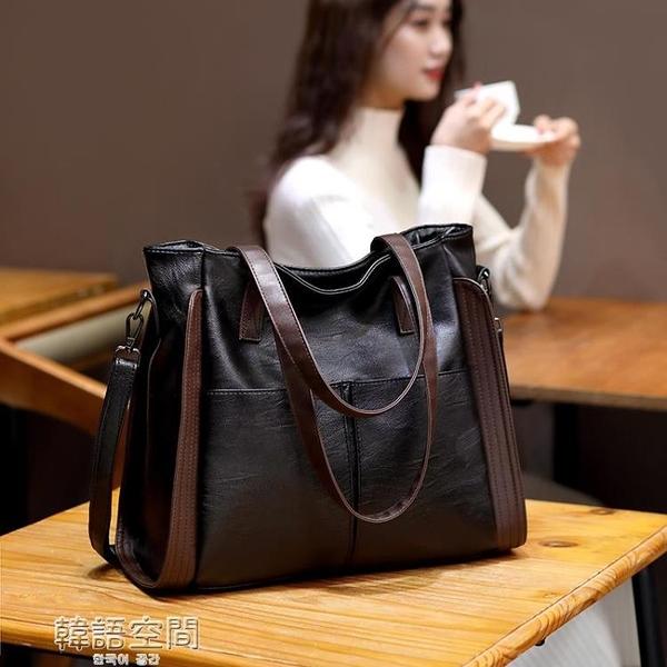 大容量真皮羊皮軟皮大包包女2020新款潮手提包單肩女包斜背包時尚 【韓語空間】
