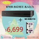 高雄/台南/屏東監視器 RMH-0428EU-KA2(3)  AHD 4路-DVR 1080P 監控主機 +WD10PURX 紫標 2TB 3.5吋監控系統硬碟