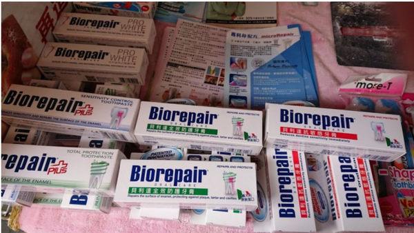 義大利牙膏 長庚醫師推薦 Biorepair 貝利達 加強型plus 123g 抗菌抗敏美白