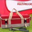 【狐狸跑跑】戶外大容量露營裝備包 地釘包 帳篷釘錘子收納包 多功能雜物工具箱