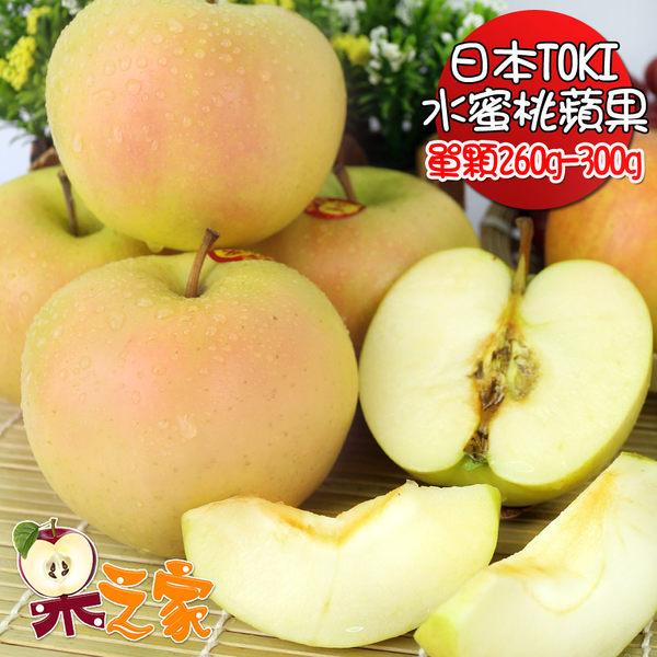 果之家 日本TOKI多汁水蜜桃蘋果8粒裝禮盒x1盒(單顆260g-300g)
