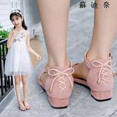女童涼鞋羅馬涼鞋中大童學生涼鞋