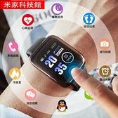 手環 智慧彩屏手環男女多功能學生運動手表適用于小米vivo華為 米家