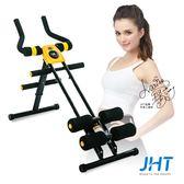 JHT-11合一多功能塑身健腹機(5secs shaper)