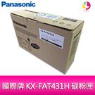 《公司貨》Panasonic 國際牌 K...